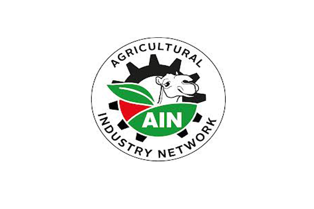 Agricultural Industry Network (AIN)